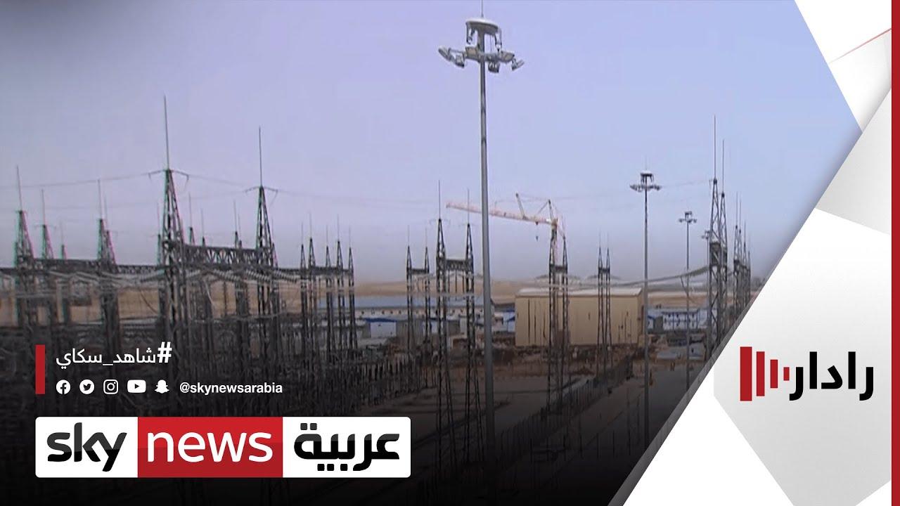 هجمات متزامنة على خطوط نقل الكهرباء شمال وغرب العراق | #رادار  - نشر قبل 3 ساعة