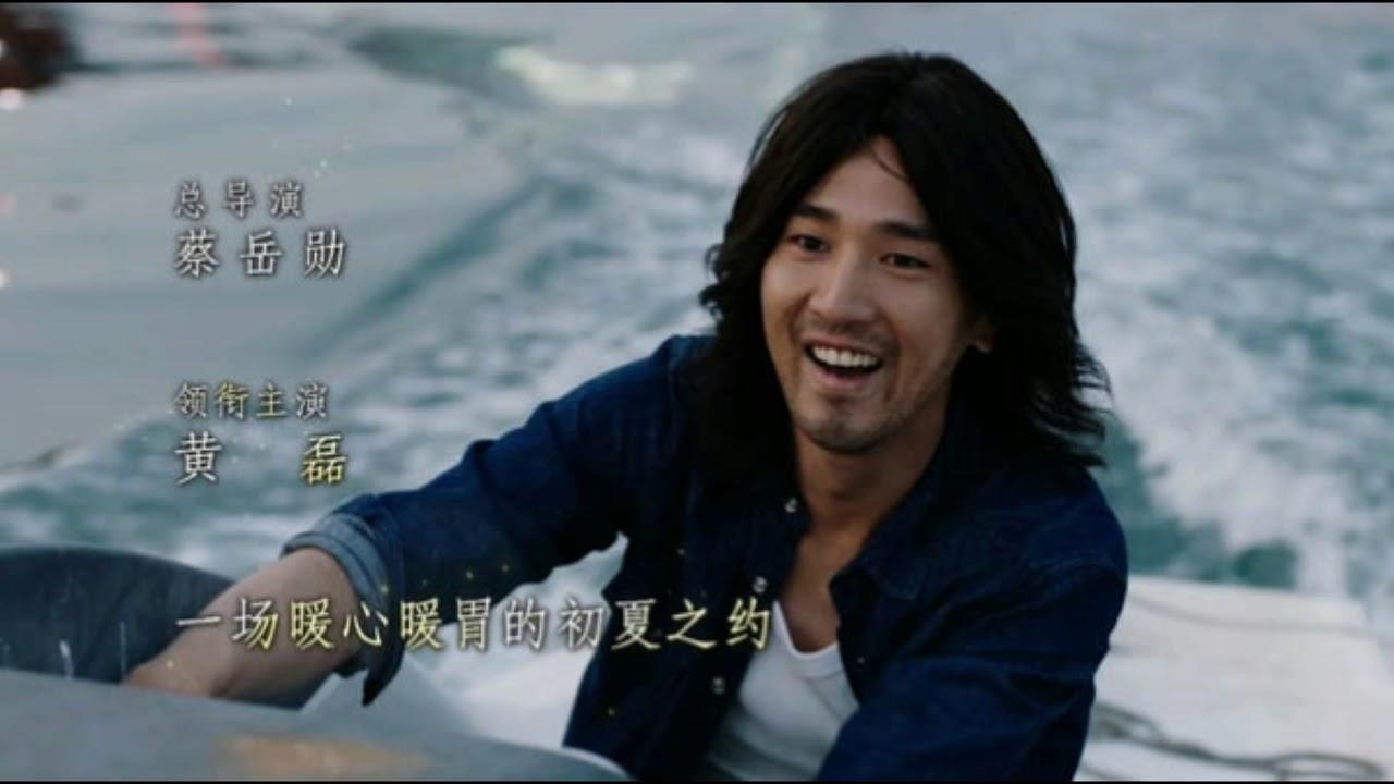 《深夜食堂》趙又廷在哪一集出場 馬克的女兒劇情介紹 - YouTube