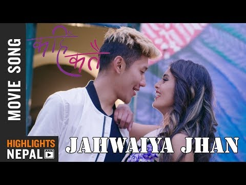 Jhwaiya Jhana - New Nepali Movie KAHI KATAI 2017/2074 Ft. Siwani Giri, Sonam Barphungpa Full HD