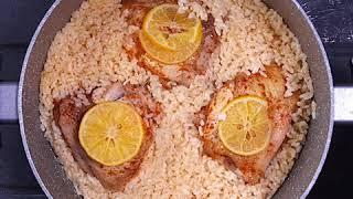 Куриные бедра с рисом | Быстрый обед из курицы и риса