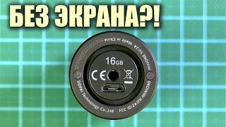 Розпакування DDPAI MINI ONE – Wi-Fi, вбудована пам'ять, зйомка 24/7 – автомобільний відеореєстратор