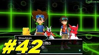 Digimon Adventure PSP Patch V5 Parte #42 - Extras - Taiki e Shoutmon