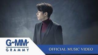 รักครั้งแรกและครั้งสุดท้าย (OST.คิวบิกฯ) - เป๊ก ผลิตโชค 【OFFICIAL MV】