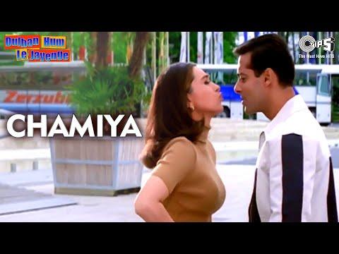 Chamiya - Dulhan Hum Le Jaayenge | Salman Khan & Karisma Kapoor | Alka Yagnik & Sonu Nigam