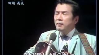 かえり船/田端 義夫