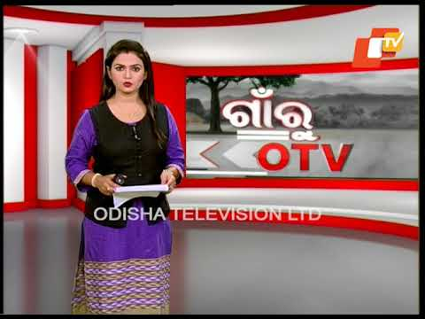 Gaon Ru OTV 01  May  2018 Today News   OTV
