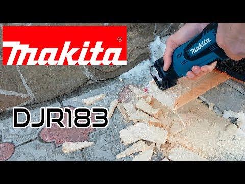 Makita DJR183 компактная сабельная пила /Обзор и тест на #продолжительность работы