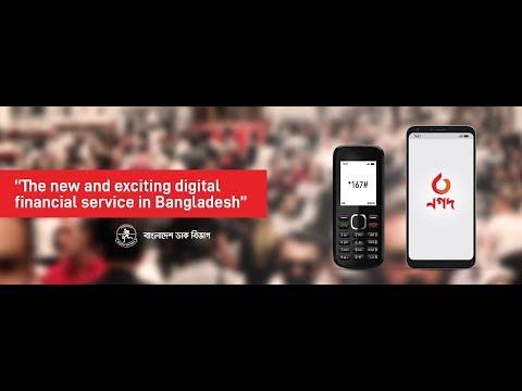 Nagad - নগদ পোস্টঅফিস মোবাইল ব্যংকিং সার্ভিস Mobile Banking  U0026 Digital Financial Service Nagad