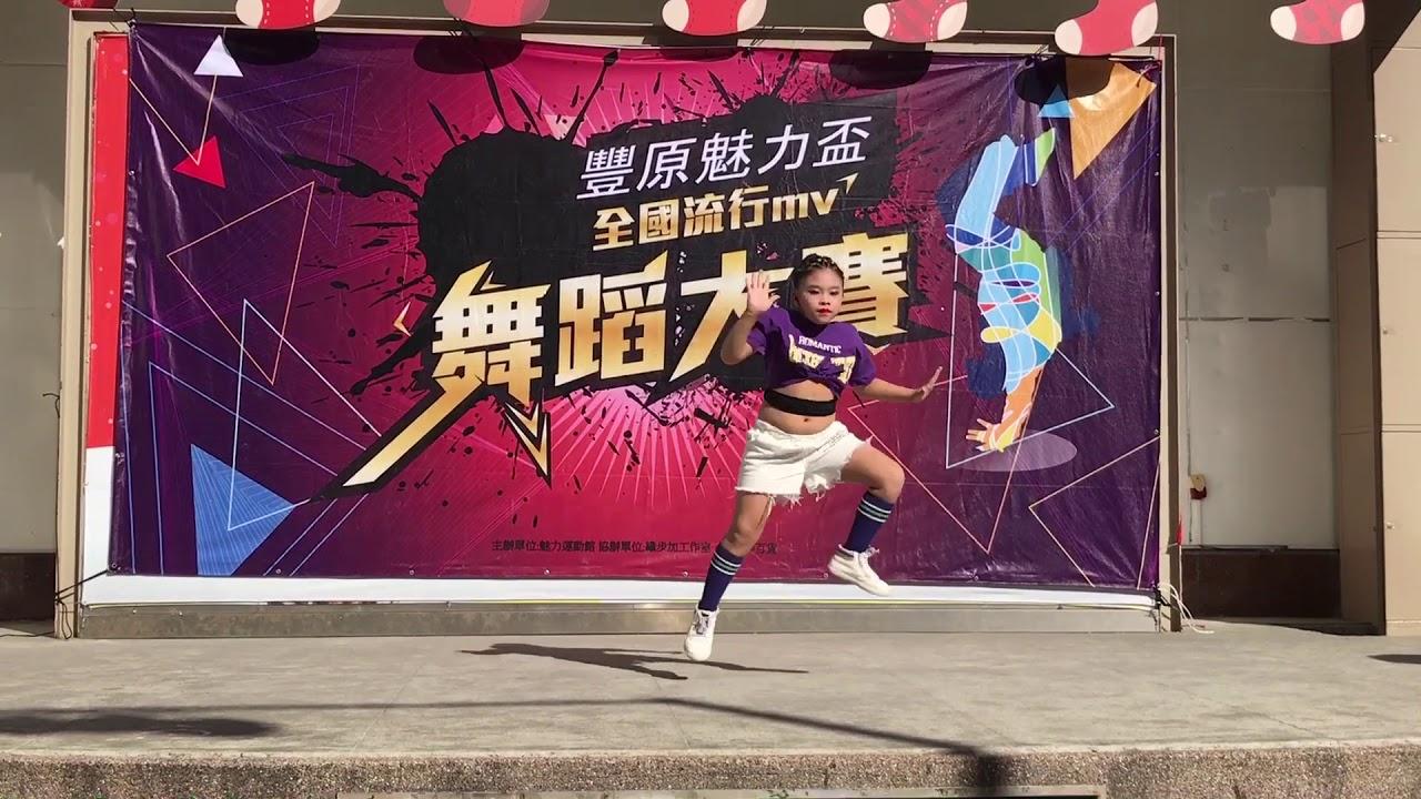 佳新舞蹈藝術學苑2019豐原魅力盃-兒童個人組_楊千霈 優勝 - YouTube