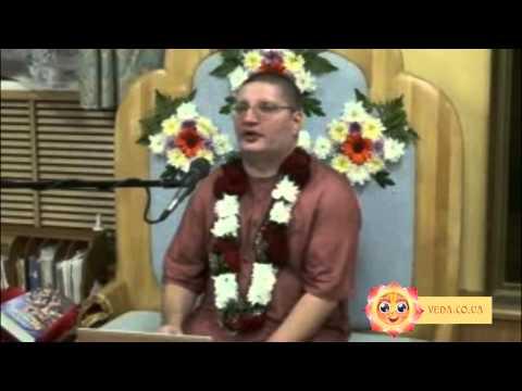 Бхагавад Гита 11.28-29 - Патита Павана прабху