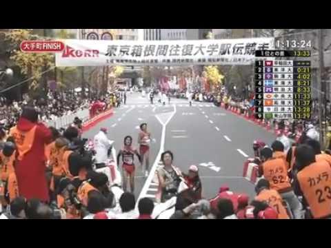 Japanese runner makes wrong turn in Tokyo marathon