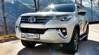 TOYOTA FORTUNER и New Star Camp 2018