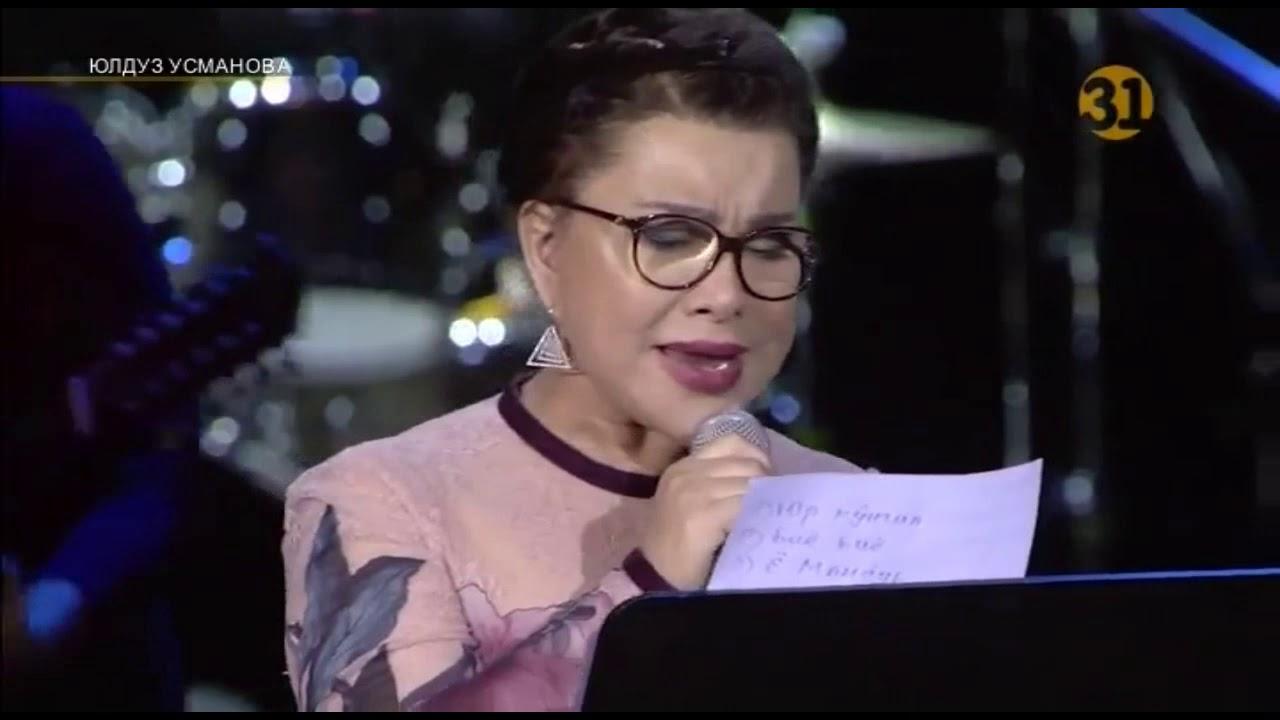 Yulduz Usmonova- Ti ,Drug(2019)