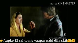 Best Dialogue of Rani Mukherjee