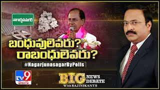 Big News Big Debate : హైదరాబాద్ విచ్ఛిన్నంలో హస్తముందా..? - Rajinikanth TV9
