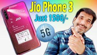 Jio Phone 3 Just 1500/- Booking Start || 5G || 6 GB-128Gb || 64 MP DSLR