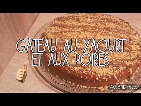 recette-express-:-gâteau-au-yaourt-et-poires-🍐