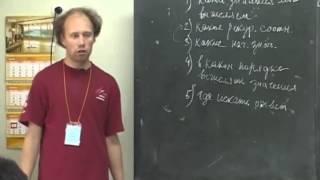 видео НОУ ИНТУИТ | Лекция |  Сущность управленческого учета