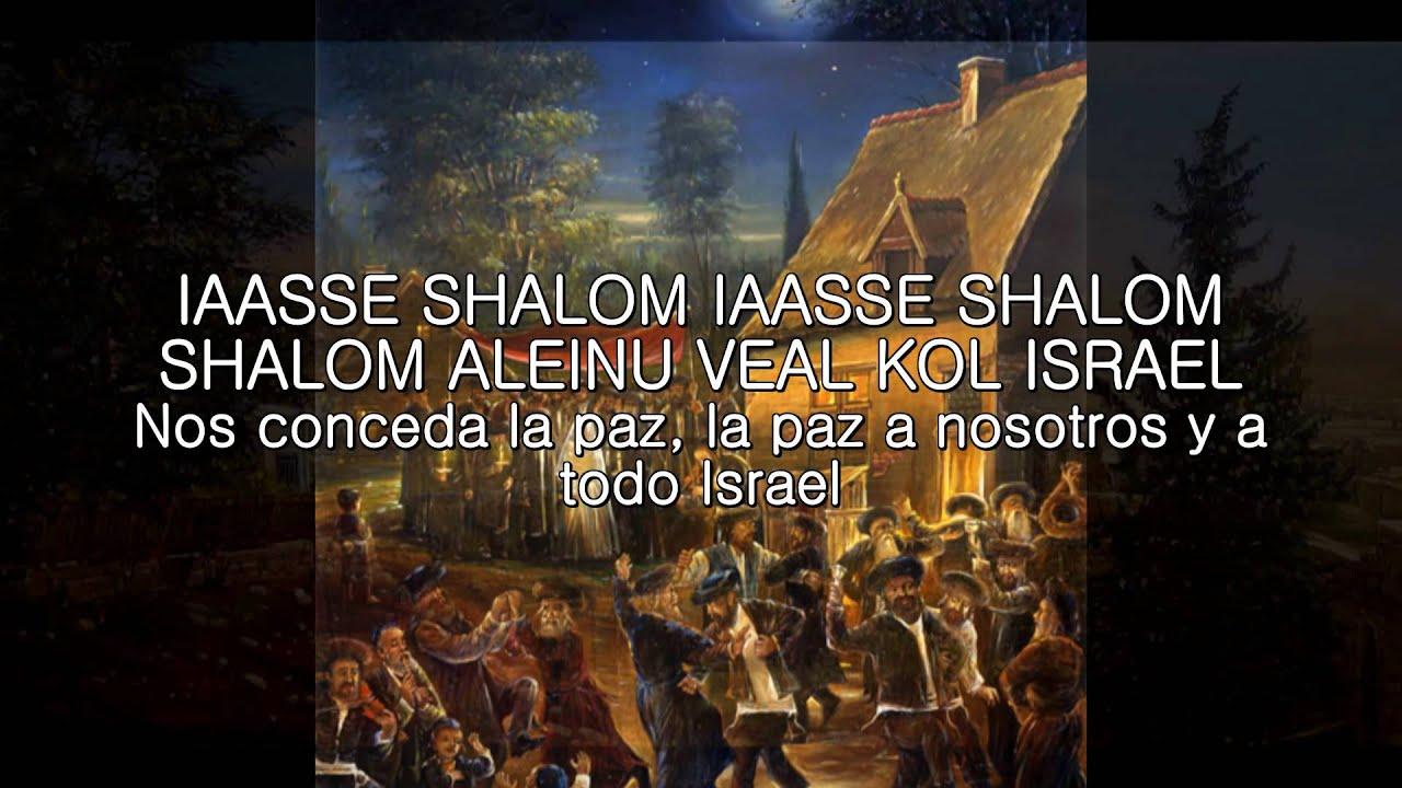 Oseh shalom bimromav lyrics