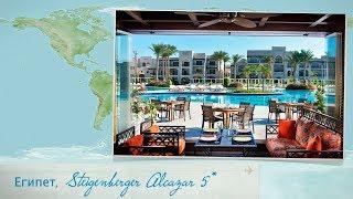 Обзор отеля Steigenberger Alcazar 5* в Шарм-Ель-Шейхе (Египет) от менеджера Discount Travel