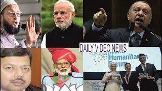 18- 04- 19 Daily Latest Video News#Turky #Saudiarabia #india #pakistan #Iran#America