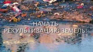 Комплексная система обращения с отходами: Пермский край(, 2015-10-09T08:48:31.000Z)