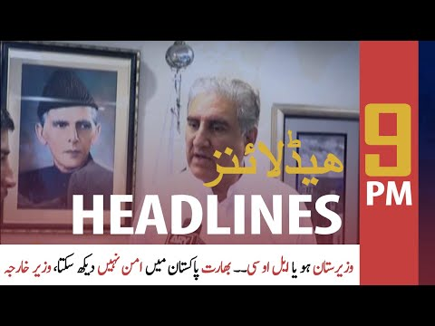 ARY News Headlines | 9 PM | 21 June 2020