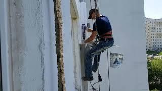видео Высокие технологии для вашего комфорта: утепление стен