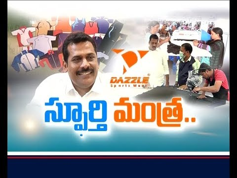 Special Story on PVR | Paladugu Venkateswara Rao | Businessman Turned Volleyball Player