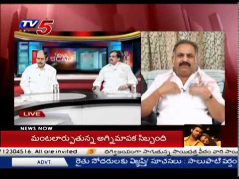 Special Debate On Revanth's Controversial Comments & Digital India | Part - 2 : TV5 News