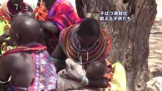 アフリカ東部の干ばつ過去10年で最悪(2)