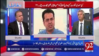 Muqabil | Rauf Klasra | Amir Mateen | CJP visits Balakot | 25 April 2018 | 92NewsHD