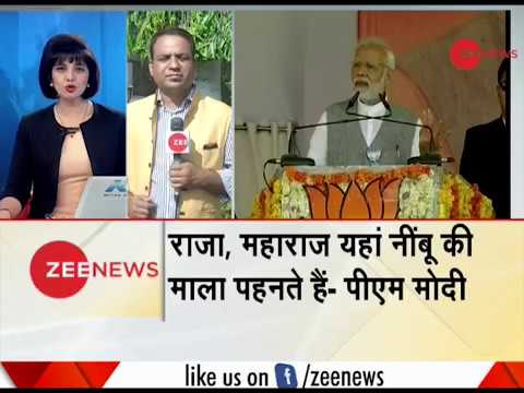 Watch PM Modi speech from Chattarpur, Uttar Pradesh