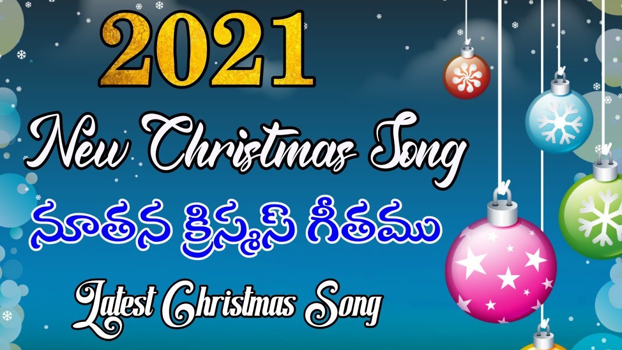 2019 latest Telugu Christmas songs||new Telugu Christmas song||Christmas songs