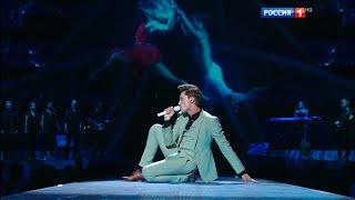Дима Билан - Неделимые - Новая Волна 2016 (1080 HD)