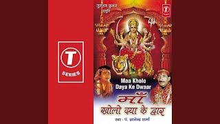 Shankar Ke Priya Gauri Nandan