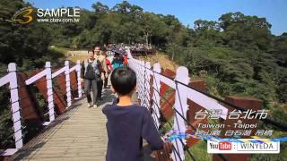 臺北市第一座大跨距吊橋,將於新春期間開放通行。為解決遊客進入內湖白...