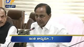 6 AM | Ghantaravam | News Headlines | 16th December 2018 | ETV Andhra Pradesh