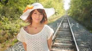 処女宮 -Premium- 星野ナミ ~AV女優No.1宣言!~