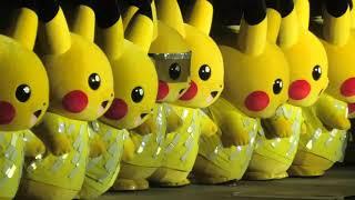 Pikachu Outbreak in Yokohama