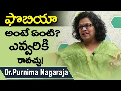 What Is Phobia ?|| Who Will Get The Phobia || Dr. Purnima Nagaraja ||DoctorsTv
