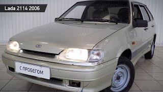 Lada 2114 с пробегом 2006