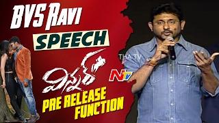 BVS Ravi Speech @ Winner Movie Pre Release Function || Sai Dharam Tej, Rakul Preet