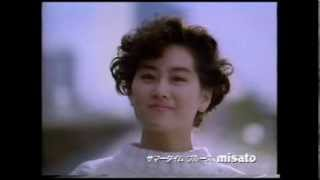 「サマータイムブルース」 作詞・作曲 渡辺美里.