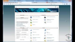 видео Публикация сайта в Интернете, FileZilla: загрузка файлов