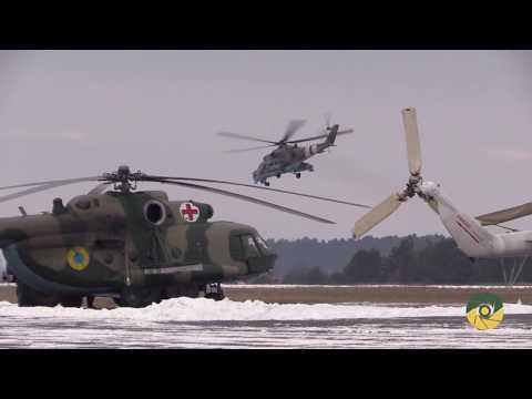 Польоти армійської авіації