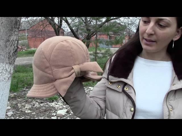 Шляпа, Настюша Песочная