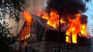 Огонь сжег дом до тла,пожар не смогли потужить