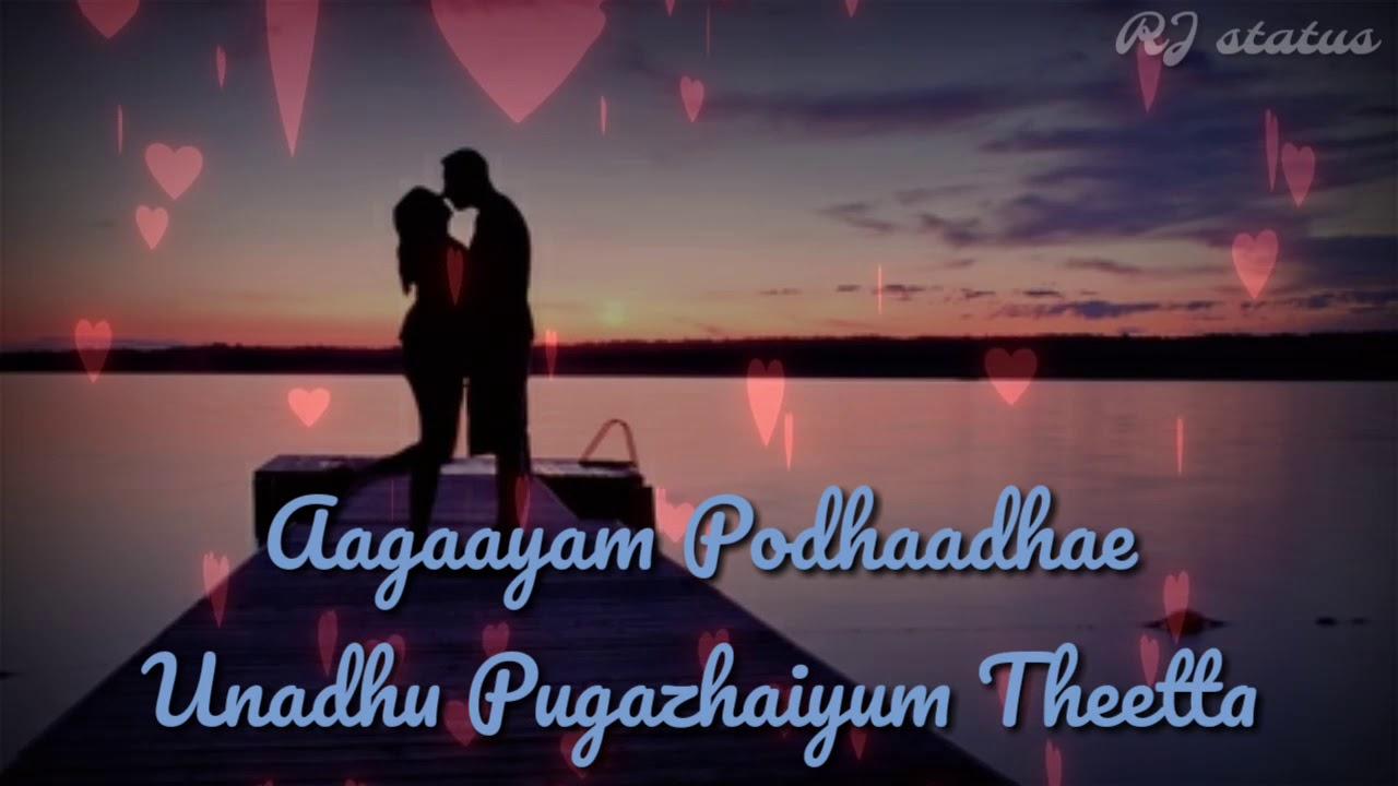Thanthana thana thai masam hd mp4 videos download.