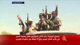 فيديو.. الحوثيون يفرون من مأرب بعد قطع الامدادت عنهم